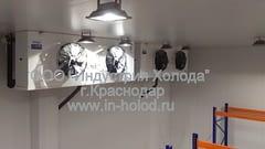 Кореновский молочно-консервный комбинат «Коровка из Кореновки»